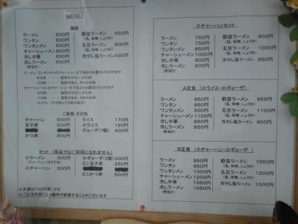 1-DSCN4147.jpg
