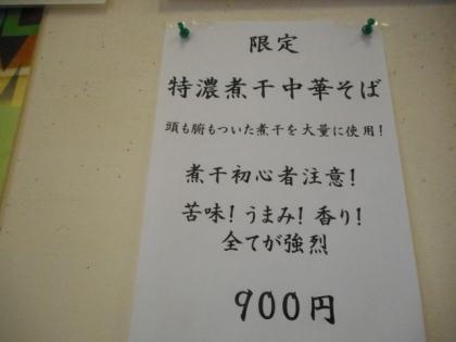 1-DSCN4314.jpg