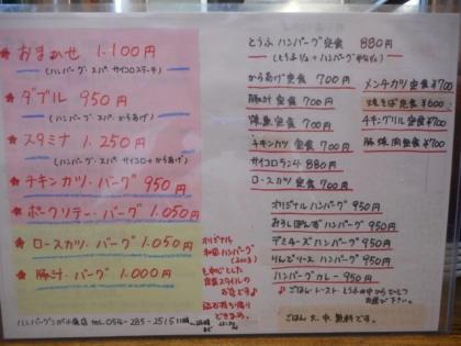 1-DSCN4475-001.jpg