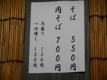 13-DSCN4807.jpg