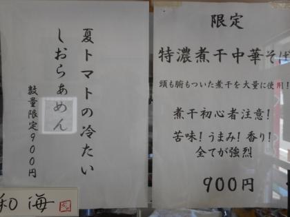 13-DSCN4890.jpg