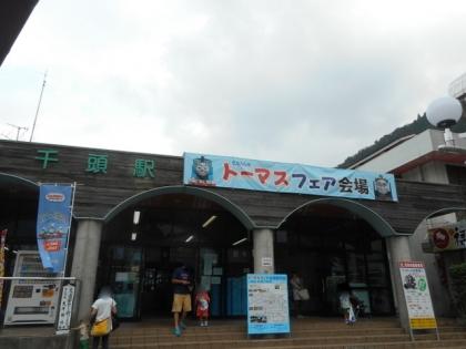 16-DSCN4632-001.jpg