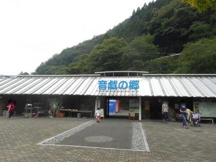 17-DSCN4633-001.jpg