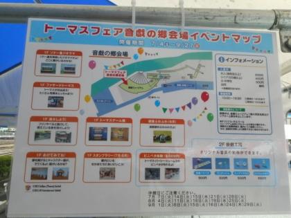 19-DSCN4635-001.jpg