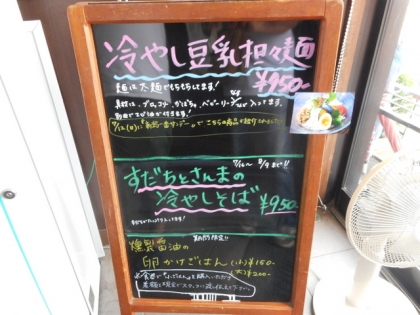 24-DSCN4681.jpg