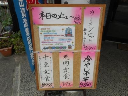 31-DSCN4647-001.jpg