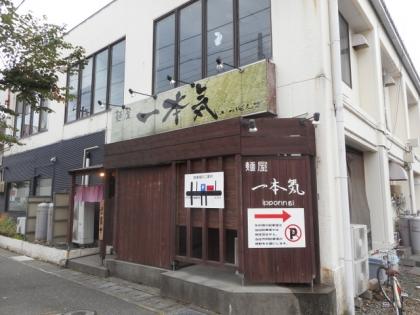 31-DSCN4688.jpg