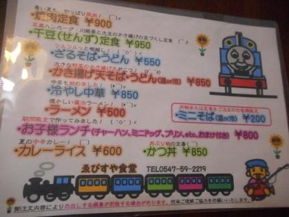 32-DSCN4648-001.jpg