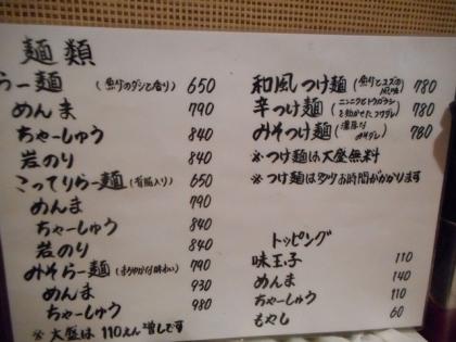 32-DSCN4689.jpg