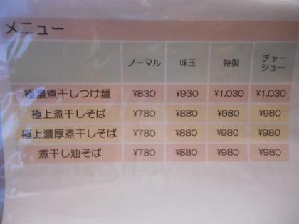 32-DSCN4828.jpg