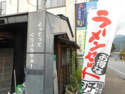 36-DSCN4652-001.jpg