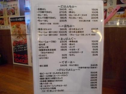 38-DSCN4695.jpg
