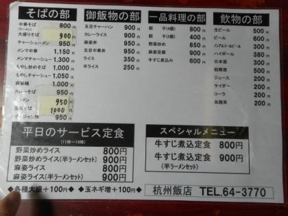 56-DSCN4713.jpg