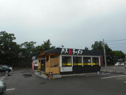 70-DSCN4727.jpg