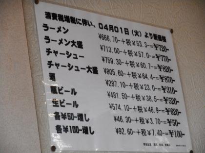 80-DSCN4737.jpg