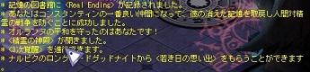 TWCI_2015_6_7_20_42_45.jpg