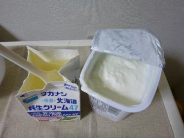butter0.jpg