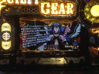 IMG 6031