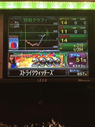 IMG 6465