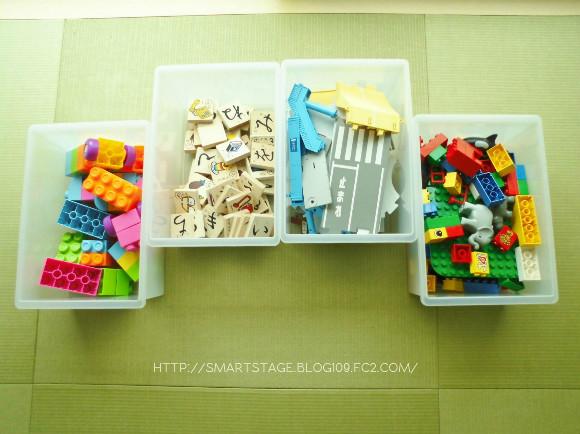 無印おもちゃ収納2