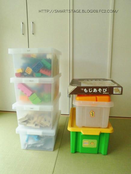 無印おもちゃ収納5