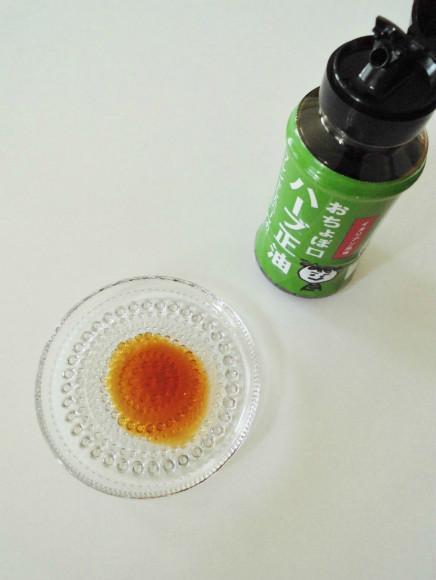 ハーブ醤油3