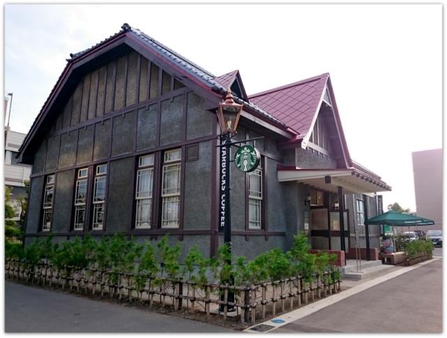 青森県 弘前市 スターバックス