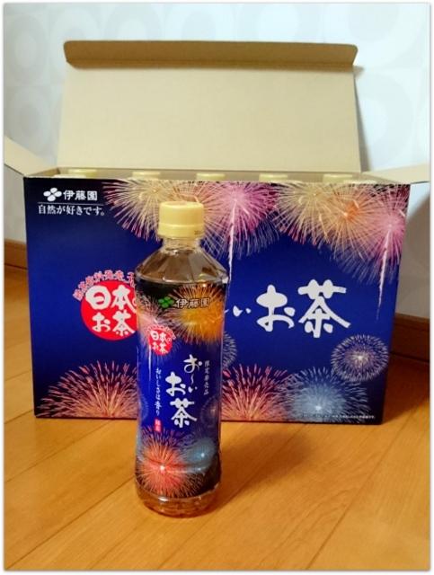 伊藤園 お~いお茶 日本の最高の夏 プレゼント キャンペーン 限定品10本 花火パッケージボトル 当選