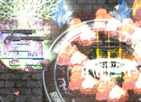 screenBreidablik3745.jpg