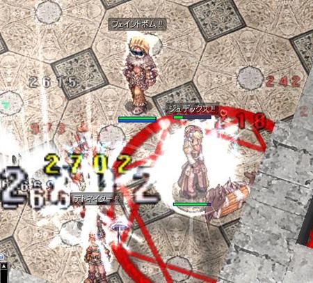 screenBreidablik3979.jpg