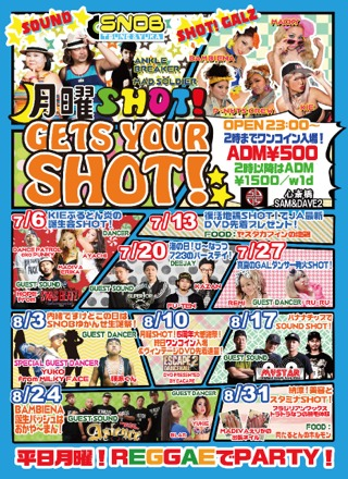 201507-08_GETS YOUR SHOT!