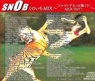 back [曲目] のコピー 2