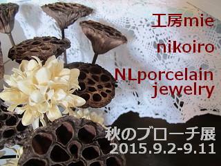 IMG_2720b.jpg