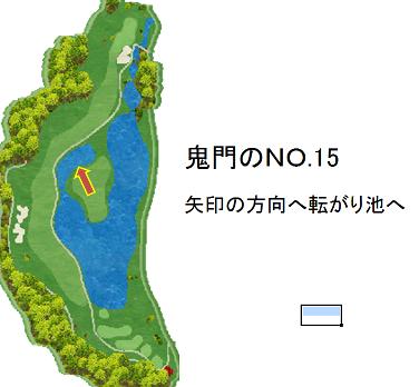 kimonNo15.png