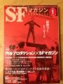 SFmag1501