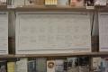 150720リブロ池店 カルトグラフィア本棚で見る4