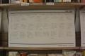 150720リブロ池店 カルトグラフィア本棚で見る5