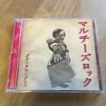 ブックンロール2015 CD