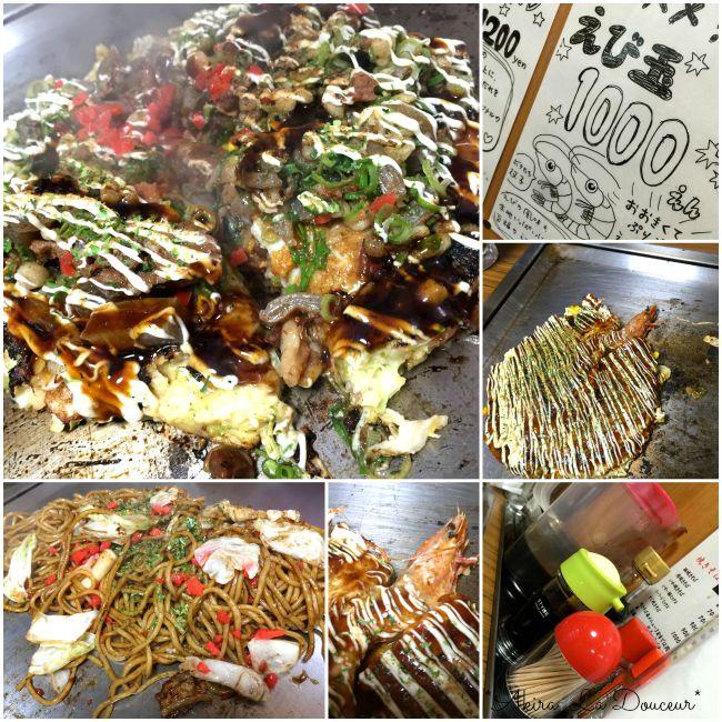 okonomiyakinakai.jpg