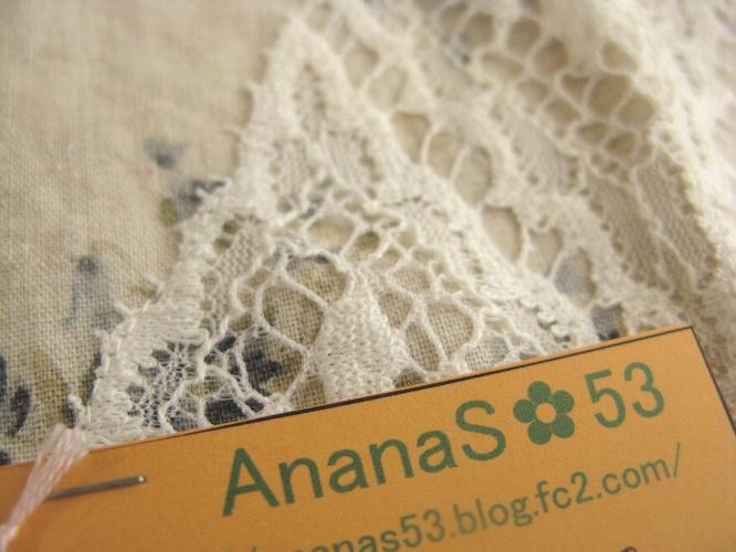2015ひまわり展-ananas532