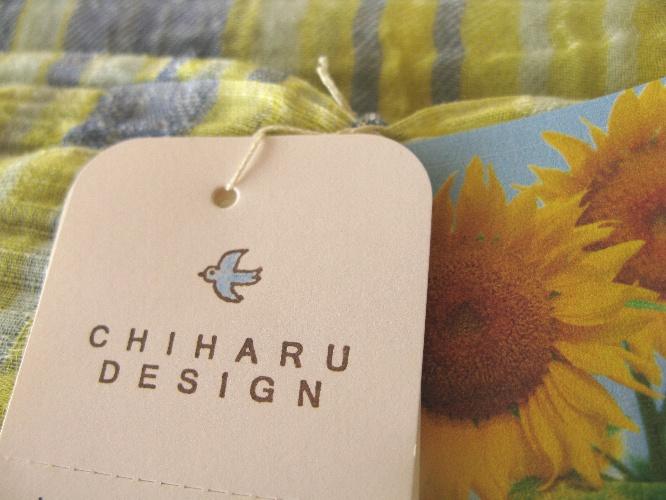 2015ひまわり展-chiharudesign2