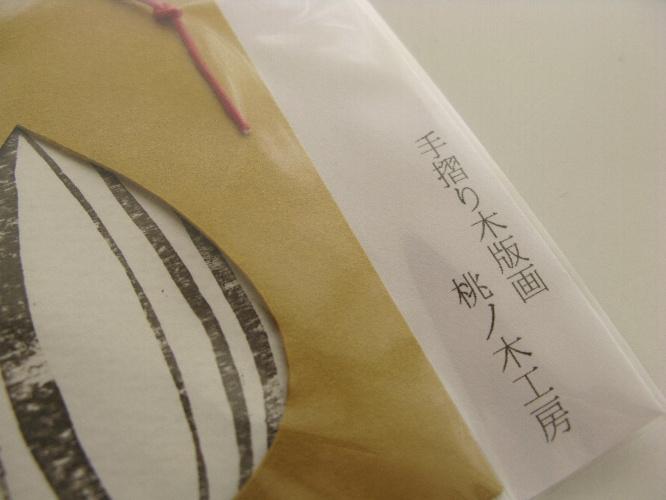 2015ひまわり展-momonokikoubou2