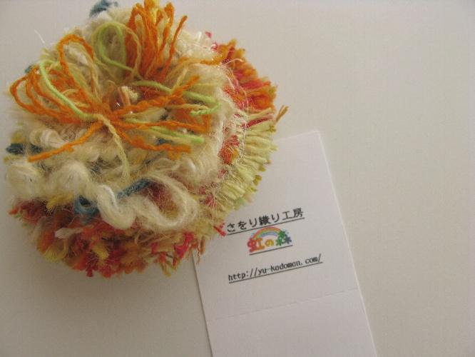 2015ひまわり展-nijinomori2