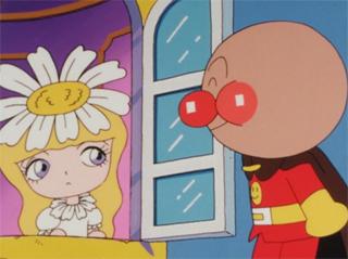 アンパンマンとマーガレット姫