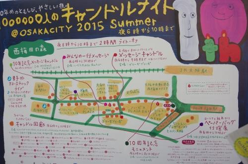 0023キャンドルナイト西梅田
