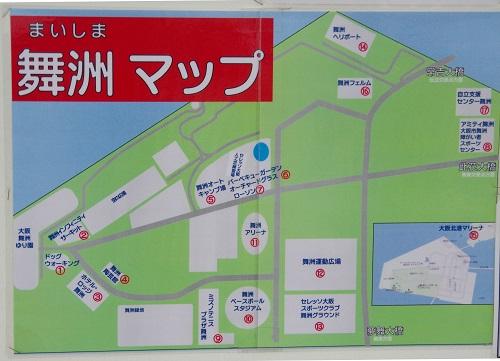 0094a舞洲マップ