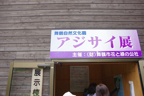0015展示棟