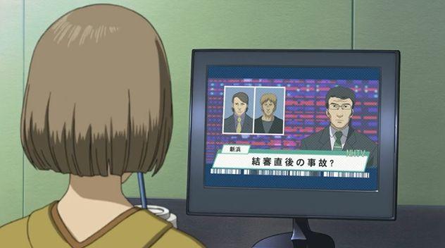 sotohan_2ndGig10_img032.jpg