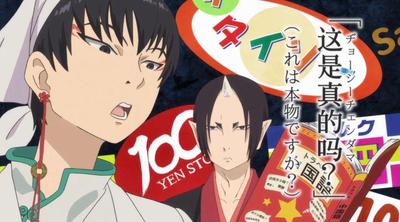 sotohan_hoozuki3_img020.jpg