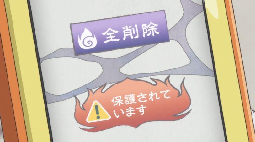 sotohan_hoozuki8_img011.jpg